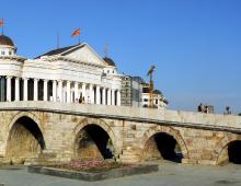 The square and the Stone Bridge